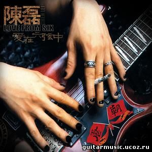 Chen Lei - Love In The Six Strings