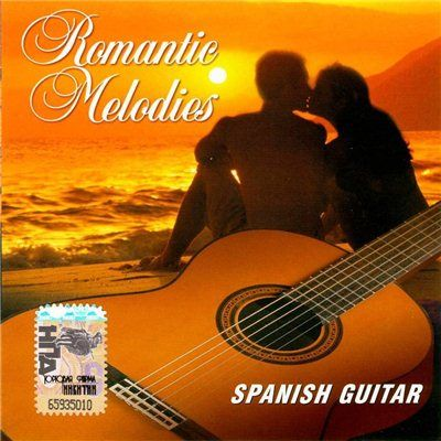 Romantic Melodies - Spanish Guitar (2004)