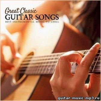 Great Classic Guitar Songs (2015)