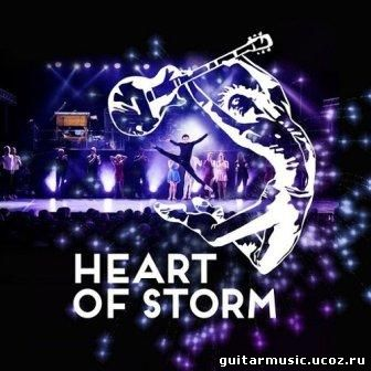 Heart Of Storm - Heart Of Storm (2015)